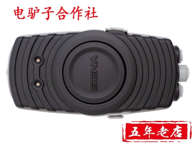 Free Shipping Make For  Sena SR10 Motorcycle Bluetooth Module Bluetooth Transfer Genuine Product Currently Available