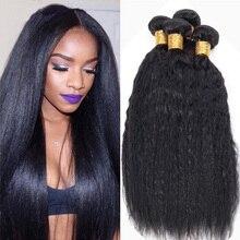 30Inch Kinky Straight Human Hair 4 Bundles Deal Brazilian Hair Weave Bundles 100