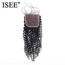 Mèches 100% naturelles Remy Swiss Lace Closure – ISEE HAIR, cheveux crépus bouclés, couleur naturelle, 4*4, 8-20 pouces, partie libre, livraison gratuite