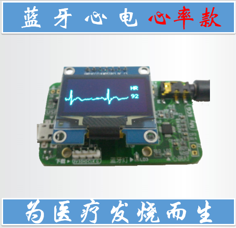 AD8232 <font><b>ECG</b></font> Heart Rate HRV Acquisition Development Board Bluetooth4.0 Monitoring Monitoring <font><b>Sensor</b></font> Module image