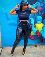 Dorywczo spodnie damskie PU spodnie skórzane damskie spodnie Skinny Zipper spodnie do fitnessu Streetwear nocna impreza ubrania dla kobiet