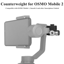 Handheld Gimbal Balance Counterweight Clip for DJI OSMO Mobile 2/ Smooth 4/ Vimble 2 Smartphone Stabilizers Accessory