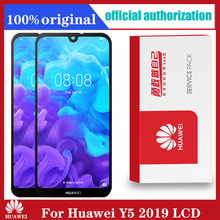 5.71  Original LCD with Frame Replacement for HUAWEI Y5 2019 Display Touch Screen Digitizer Assembly AMN LX9 LX1 LX2 LX3