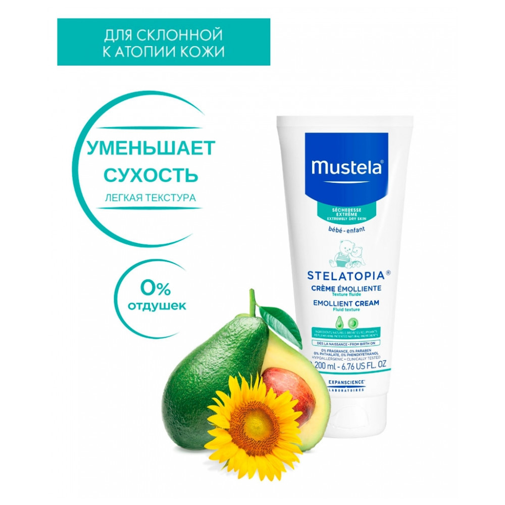 Mother & Kids Baby Care Skin MUSTELA 286973