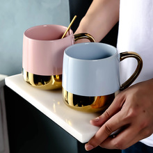 European luxury golden handle coffee mug Ceramic Coffee Tea Milk Drinkware Mugs,Porcelain Mugs Personality Coffee Cup