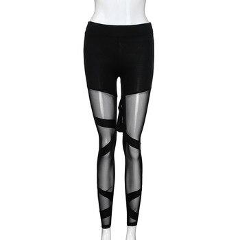 Mesh Print Leggings Sport Women Fitness Trousers Women Black White Striped Jacquard Hip Running Fitness Jeggings Pants 2