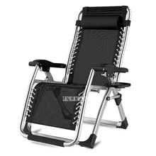 Compra easy chair chairs y disfruta del envío gratuito en ...
