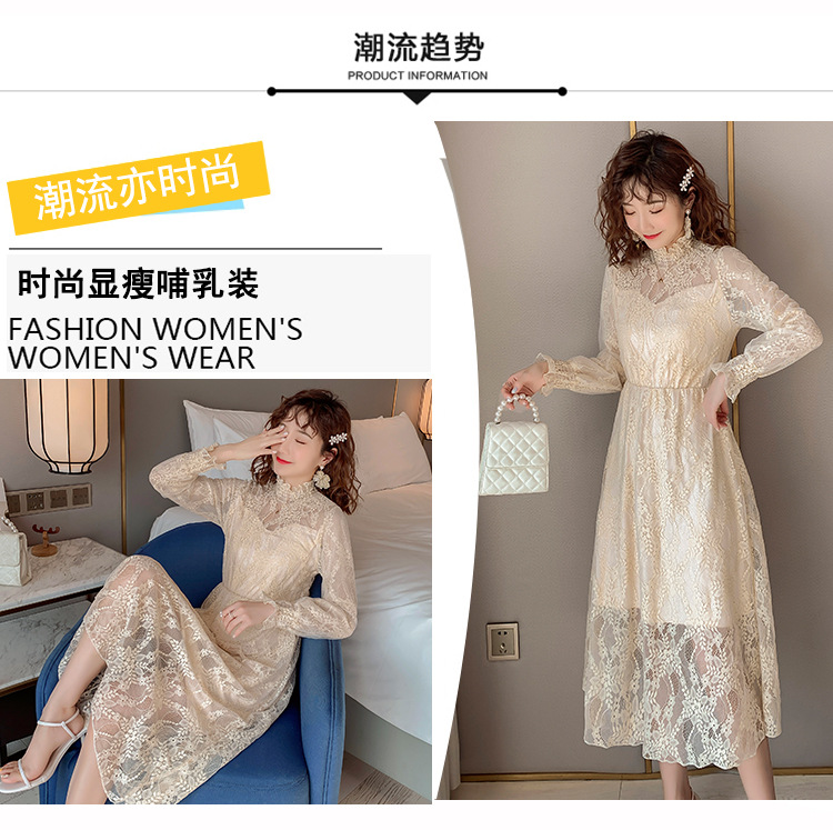 2020 Maternity clothing summer twinset lace maternity one-piece dress white embroidery maternity dress For Pregnant (3)