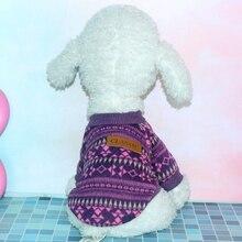 Мягкий свитер для собаки, одежда для маленьких собак, одежда для собак, зимняя одежда для чихуахуа, классическая одежда для домашних животных, пальто, XS-XXL