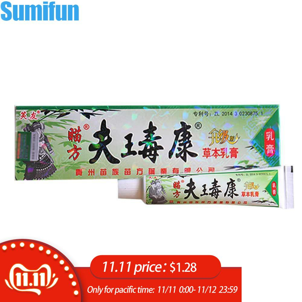 Chinese Analgesic Cream Suitable For Rheumatoid Arthritis Joint Pain Back Relief Analgesic Balm Ointment