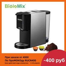 BioloMix 3 в 1 Эспрессо кофемашина 19 бар 1450 Вт несколько капсул Кофеварка подходит Nespresso,Dolce Gusto и кофе порошок