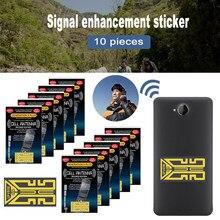 10pc adesivos sinal impulsionador telefone celular sinal realce adesivos amplificador de sinal do telefone móvel para o telefone celular