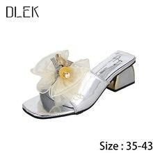 Тапочки женские на массивном каблуке квадратный носок универсальная