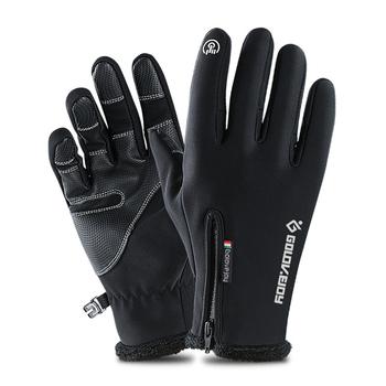 5 rozmiar odporne na zimno Unisex wodoodporne zimowe rękawiczki kolarstwo Fluff ciepłe rękawiczki na ekran dotykowy zimna pogoda wiatroszczelna antypoślizgowa tanie i dobre opinie TRIPLE INFINITY Dla dorosłych Diving Cloth Stałe Nadgarstek Moda 01720181009 Black Gray Dark Gray Desert Color Ski gloves Waterproof glove Riding glove Mountaineering gloves