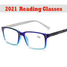 2021 Новый Прямоугольник дальнозоркости очки для чтения Для
