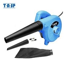 TASP 230V 600W 전기 공기 송풍기 먼지 부는 손 터보 팬 컴퓨터 먼지 청소기 수집가 전동 공구