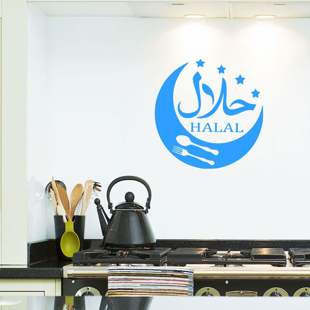 Halal Sign Islamic Wall Sticker Vinyl Interior Decoration Design Restaurant Food Shop Window Decals Removable Murals 3767 2