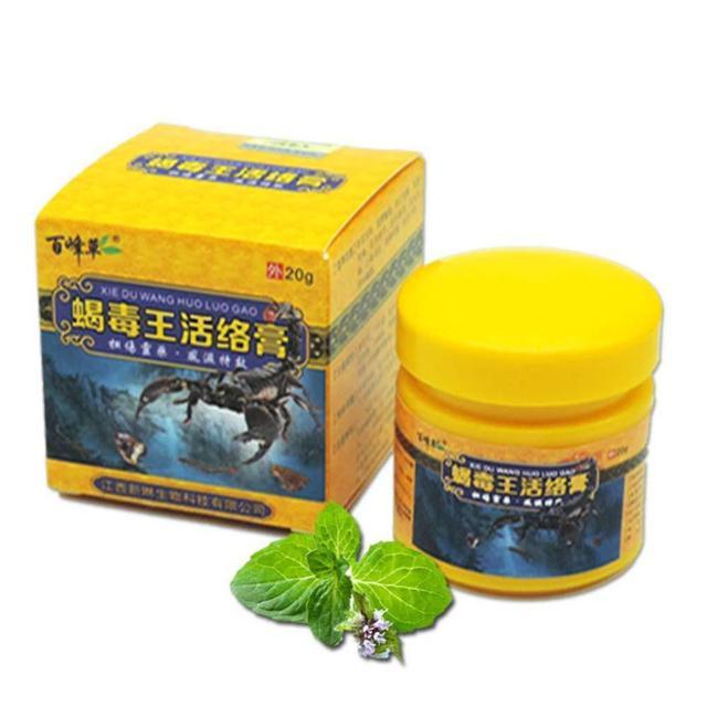 1pc chinois naturel onguent médecine puissant efficace soulagement maux de tête douleur musculaire névralgie acide stase rhumatisme arthrite
