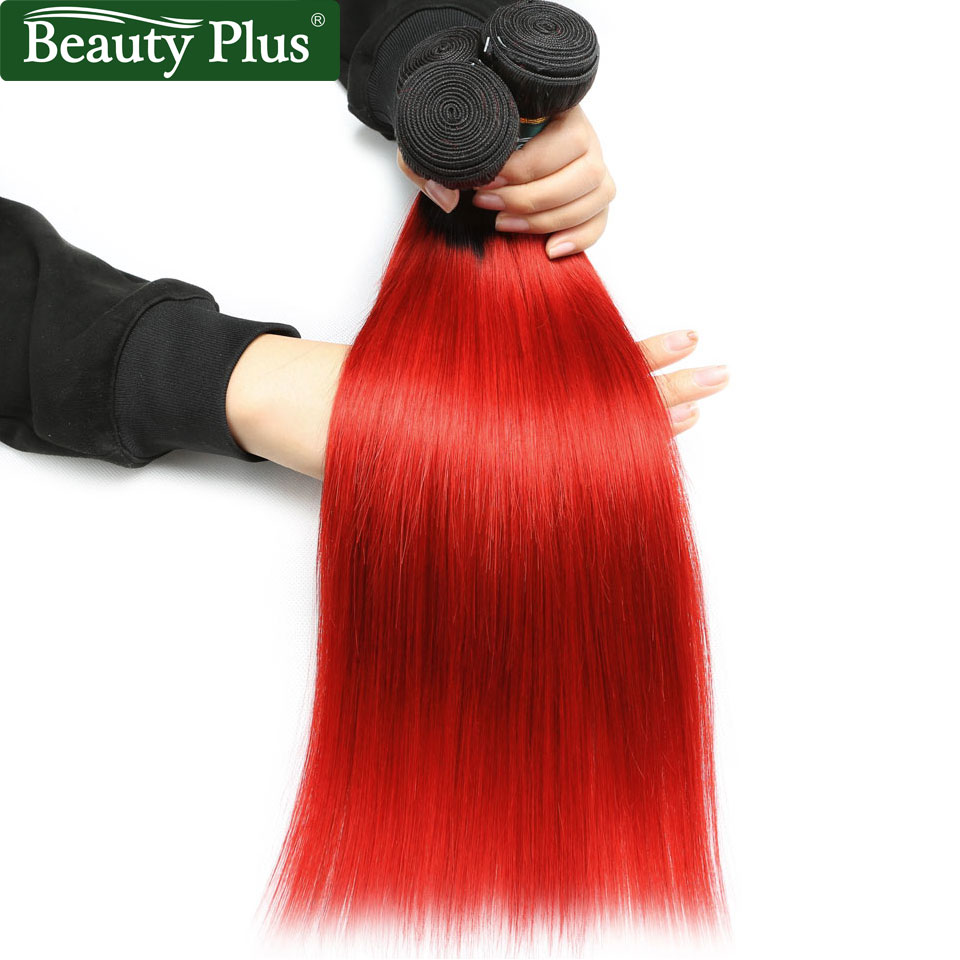 unice hair ombre red bundles with closure (20)