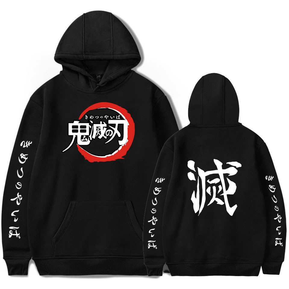Demon Slayer Hoodies Women's / Men's Anime Print Hooded Clothes Kimetsu No Yaiba Hoodie Street Trend
