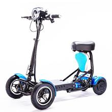 Four Wheels Electric Scooter For Adults 8 Inch 500W 36V Smart Folding Electric Scooter Car For Disabled/Elderly the elderly disabled aluminium alloy folding step help line device to help implement crutch rod four feet got up auxiliary walke