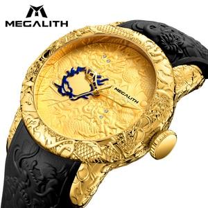 Image 1 - MEGALITH ファッション男性腕時計トップの高級ブランドゴールドドラゴン彫刻腕時計メンズクォーツ時計防水ビッグダイヤルスポーツマン