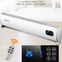 Household Intelligent Energy-saving   Aluminum Sheet Radiating Heater  Electric Heater   Space Heater  Hand Warmer Rechargeable