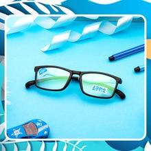 Детский анти-синий светильник, оправа для очков, ультра-светильник, защитные очки TR90 из силикона для мальчиков и девочек, игры, 5155