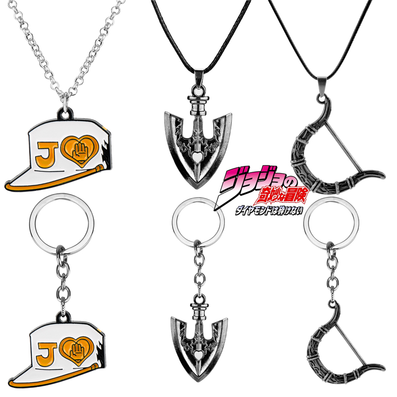 Anime JOJOS Bizarre Adventure Josuke Key Chain Necklace Bow Arrow Pendant Necklace Jewelry Trinket Gifts