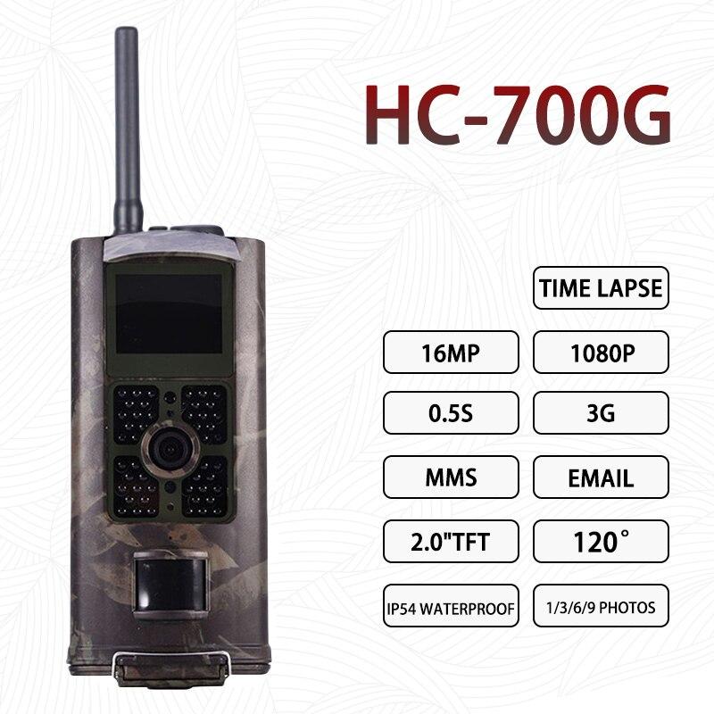 3G HC700G   Hunting Trail Camera  Full HD 16MP 1080PMMS GPRS Photo Trap Night Vision Scout Hc900A  Wild Animal Camera