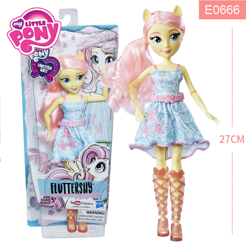 My Little Pony Equestria Girls Rainbow 28cm 15