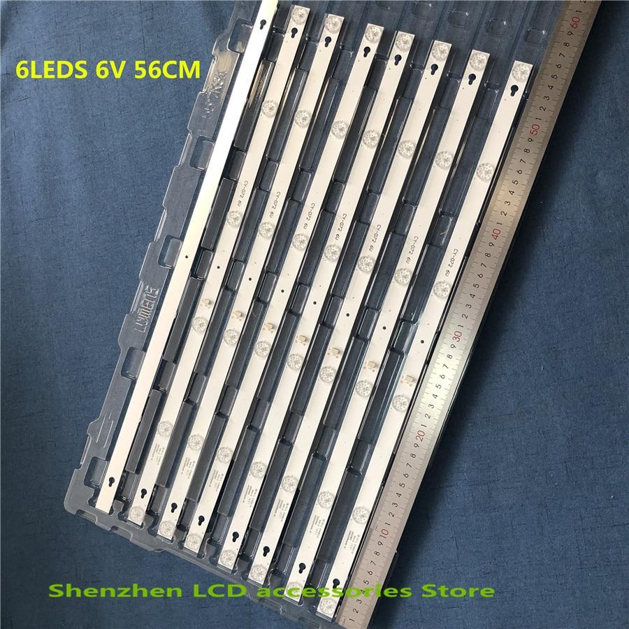 10Pieces/lot FOR TLC  L32P1A D32A810 L32P2D32A810/L32F1B  4C-LB3206-HR07 32HR330M06A5 V5 6LEDS 56CM 100%NEW