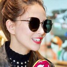 Солнцезащитные очки в Корейском стиле куньлинга модные солнцезащитные