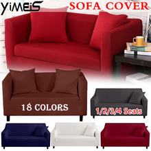 2016 rushed sectional sofa design u shape sofa 7 seater lounge couch good quality cheap price leather sofa Elastic Sofa Cover for Living Room Modern Sectional Corner Sofa Slipcover Couch Cover Chair Protector 1/2/3/4 Seater copridivano