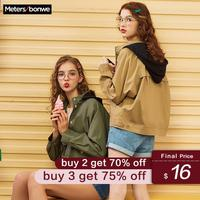 Metersbonwe brand spring new jacket Casual fashion women's spring wear Hooded Cute playful Short jacket