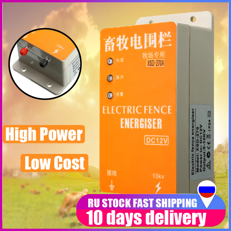 Electric Fencing Pulse Controller High Voltage Animal Raccoon Dog Sheep Horse  Solar Electric Fence Energizer Charger Controller