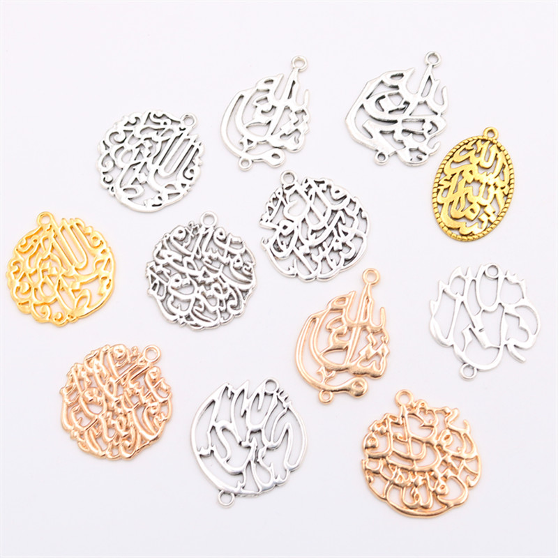 Image 3 - Vintage Islamic Metal Pendant, Allah Charms, Quran Charms, DIY  Ethnic Style, Islamic Charms, Antique Gold/Silver A1164 6pcsCharms   -
