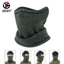 Magic Headband Winter Fleece Neck Warmer Gaiter Half Face Mask Cold We