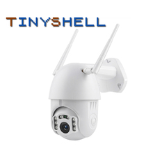 Auto Tracking Waterproof Outdoor IP Camera 1080P Speed Dome Surveillance Cameras Wireless WiFi Security CCTV Camera YCC365