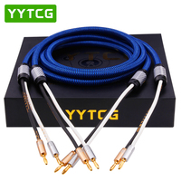 YYTCG Hifi Speaker Cable OCC Pure Copper Audio Speaker Wire with Gold plated Banana Plug