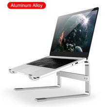 10 18 дюймов алюминиевый сплав Подставка для ноутбука повышенная