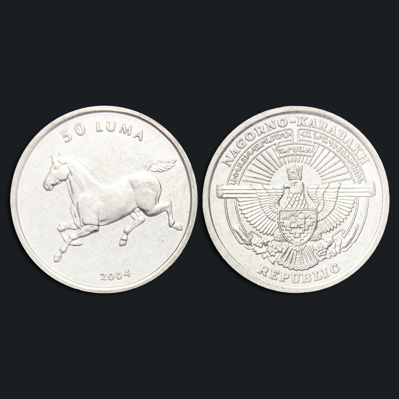 Naka 50 Luma Aluminum Coin Animal Horse 2004 New Genuine Original Coins 100% Real Issuing Coins Unc