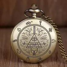Бронзовые винтажные кварцевые карманные часы с биллом гравити фолз, аналоговые в виде кулона, ожерелье для мужчин и женщин, часы с брелоком, ...