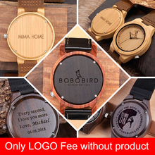 Personality LOGO Words Message Engraved Wood Watch or Sungla