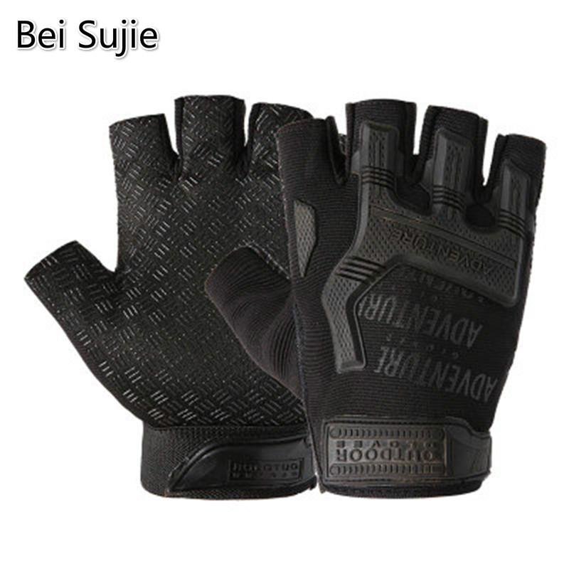 Bei Sujie Men Outdoor Short Fingerless Gloves Soft Protective Rubber Pad Sports Army Military Tactical Airsoft Hunting Shooting