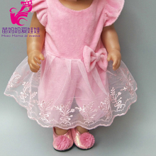 18 inch girl doll clothes Fit 43cm reborn Baby Doll clothes and pants children gifts