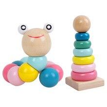 Деревянные блоки, игрушки для детей, обучающие игрушки для детей, радужные складные кольца, башенные блоки, обучающие игрушки для младенцев