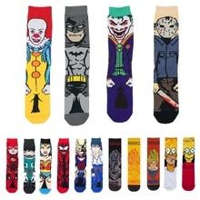 Mens Avengers cartoon socks personality retro wind dragon z ball army green street trend sports skateboard cotton