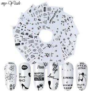 12pcs Nail Stickers Set DIY Nail Polish Sticker Nail Art Watermark Manicure Tips Nail Art Decorations Tattoos Sliders Manicure