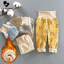 Новинка года; Детские повседневные штаны с высокой талией и рисунком для мальчиков и девочек Теплые пижамные брюки для новорожденных; сезон осень-зима